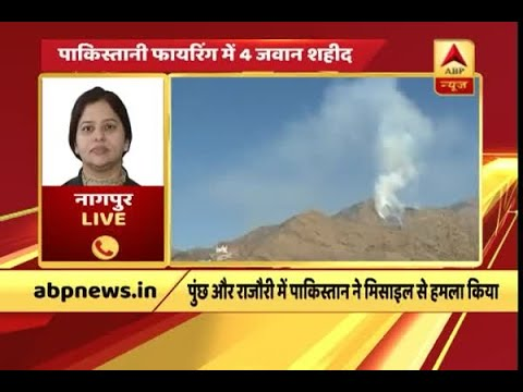 Pakistan used missiles during ceasefire violation in Poonch and Rajouri sectors
