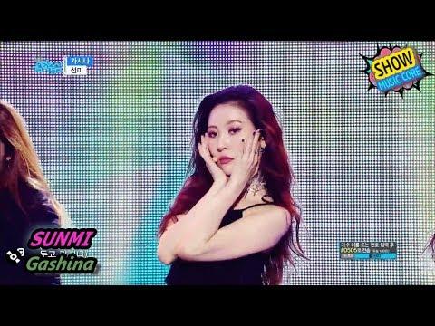 [Comeback Stage] SUNMI - Gashina, 선미 - 가시나 Show Music core 20170826