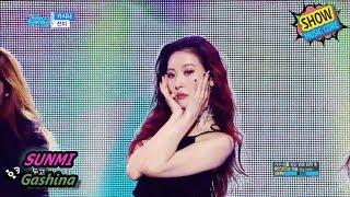 Gambar cover [Comeback Stage] SUNMI - Gashina, 선미 - 가시나 Show Music core 20170826