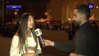 مراسل رؤيا ينقل التطورات اللبنانية من بيروت - (1-11-2019)