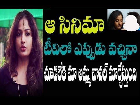 Actress MadhaviLatha Sensational Comments on Nani Snehithuda Movie Role||Aone Celebrity