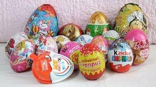 Шоколадные яйца с сюрпризом. Киндер сюрприз.17 Surprise Eggs.Kinder surprise.