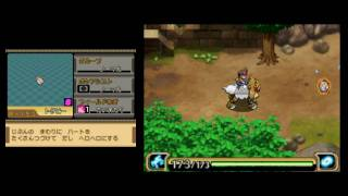 Pokemon Ranger: GS - Hidden Pokemon