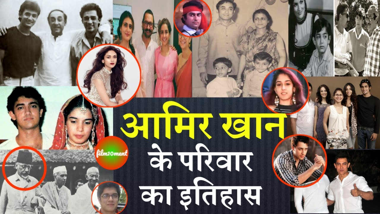 Download History Of Aamir Khan Family: Nasir Hussain_Tariq Hussain_Faisal khan_Mansoor_Kiran Rao_film10ment