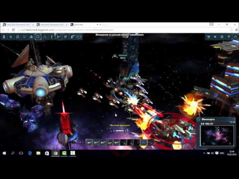 Overview of the game DarkOrbit reloaded 2016 (Обзор)