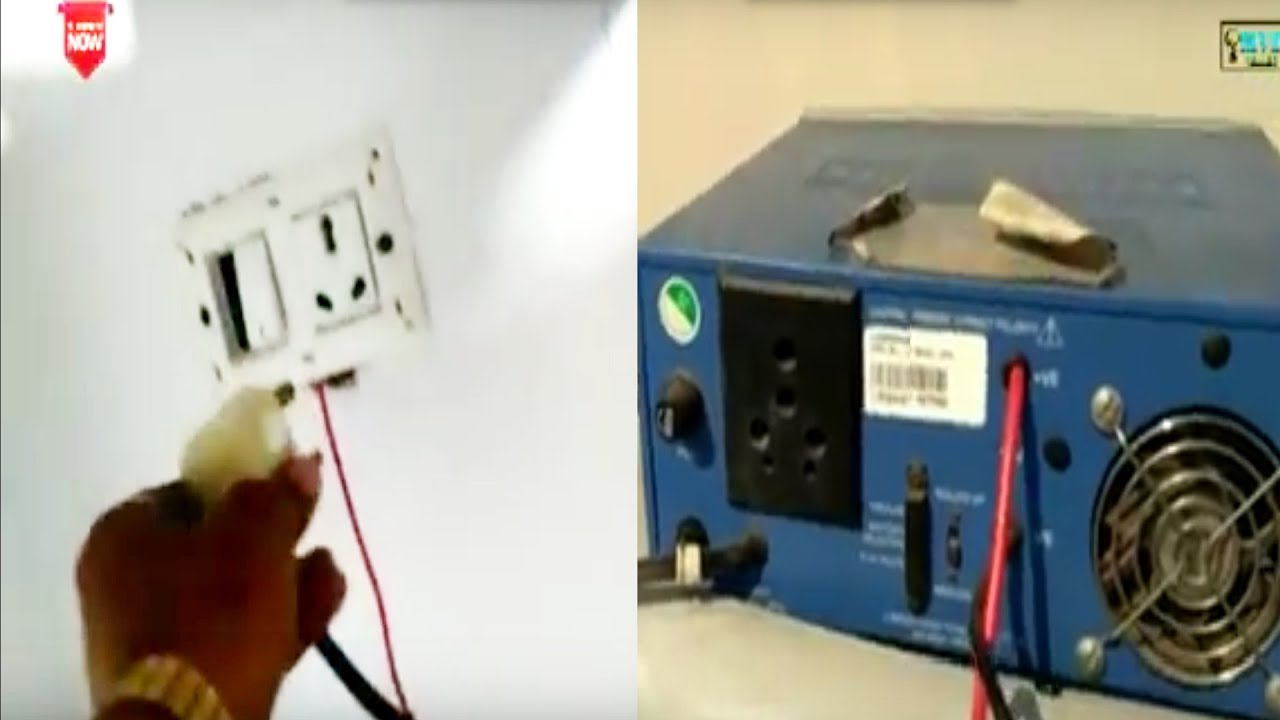 how to connect an inverter at home battery backup house wiring connection of inverter in hindi [ 1280 x 720 Pixel ]