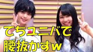 【欅坂46】平手友梨奈が「水曜日のダウンタウン」に映ってたと話題にwww...
