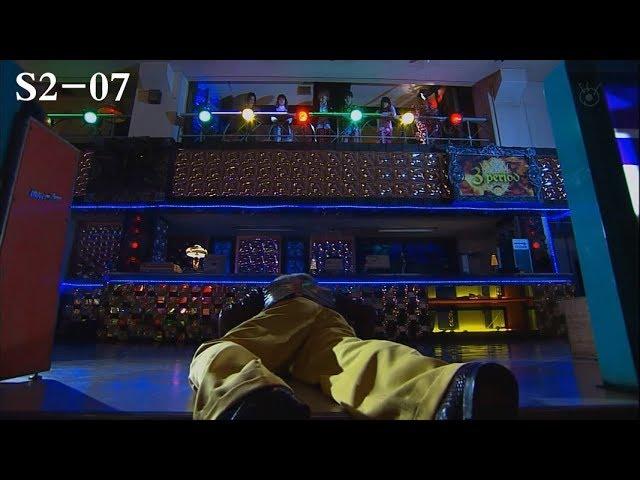 【欺诈】 12人被困地下参加死亡游戏,一场人性大剧即将上演……《欺诈游戏/诈欺游戏S2-07》