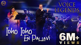 Idho Idho En Pallavi | S.P. Balasubrahmanyam, K.S. Chithra | Sigaram | Voice of Legends Singapore