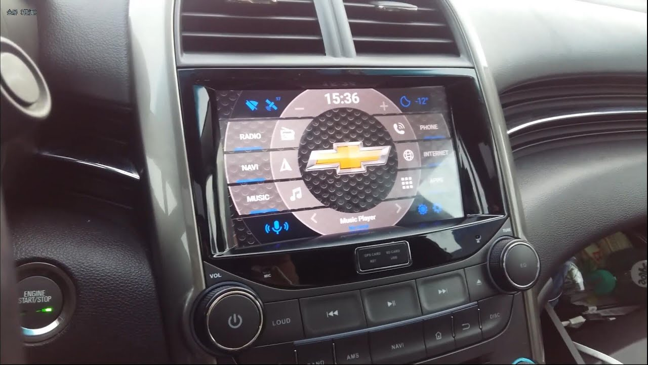 Belsee Aftermarket Chevrolet Malibu 2012-2015 Android 8 0 Head Unit Auto  Stereo Octa Core PX5 Ram 4GB Rom 32GB 8