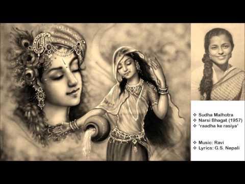 Sudha Malhotra - Narsi Bhagat (1957) - 'raadha ke rasiya'