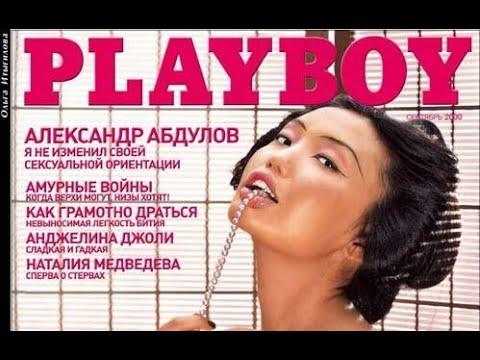 Париж Бурятская красавица модель ч 3 Ольга Итыгилова Buryat model Olga Itigilova part 3