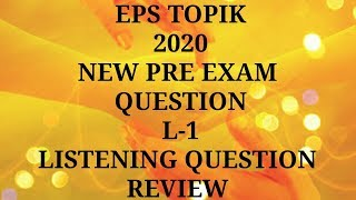 EPS TOPIK 2020 NEW PRE EXAM LISTENING QUESTION REVIEW (L-1)