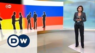 Боятся ли немцы войны с Россией - DW Новости (27.10.16)