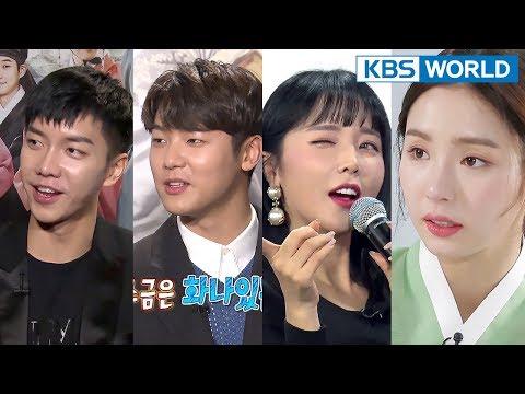 Entertainment Weekly | 연예가중계 - Hong Jinyoung, Lee seunggi, Kang MinHyuk,etc [ENG/CHN/2018.02.12]