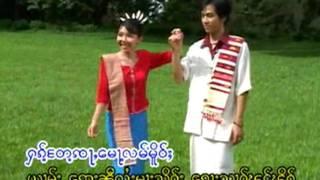 Tai Song (lam Mae Ping)