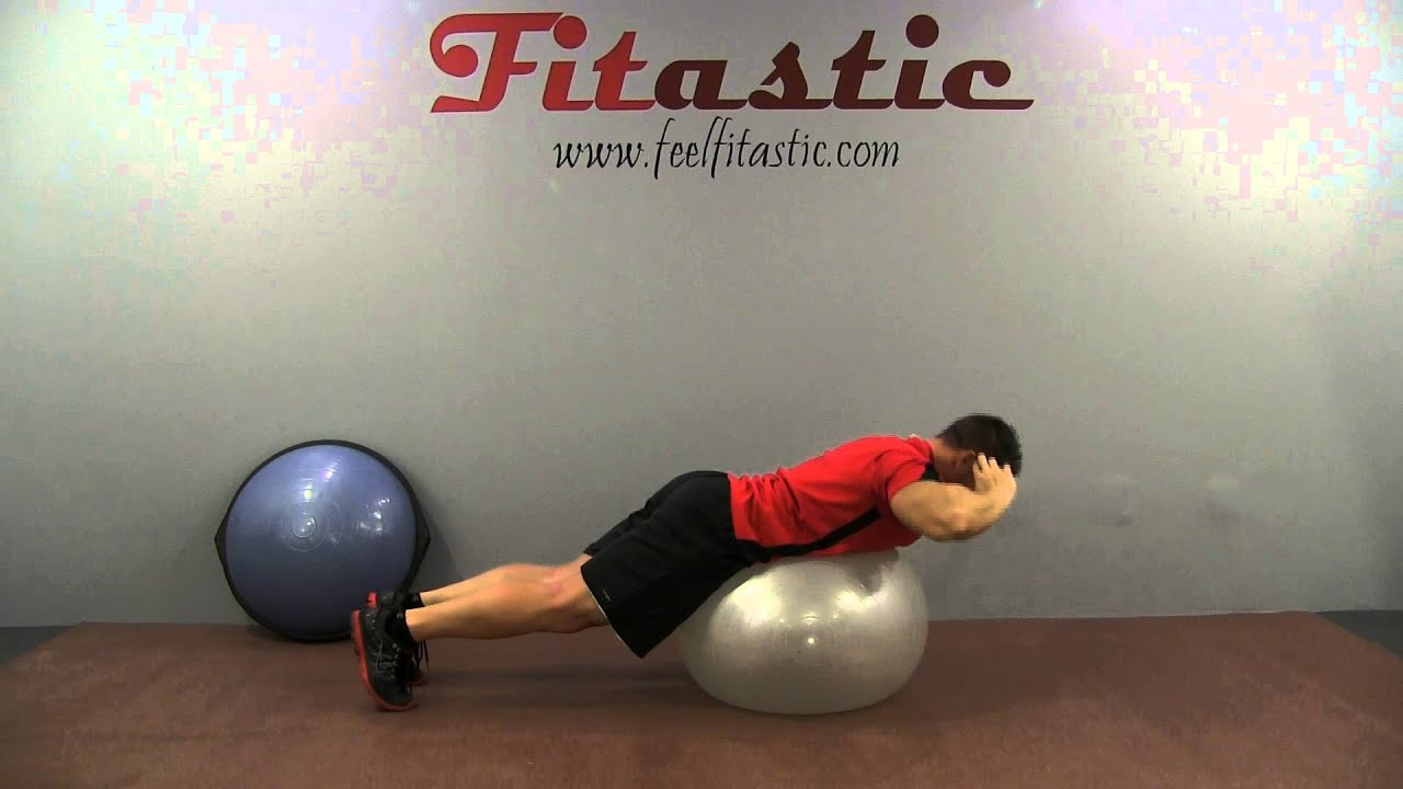 Swiss Ball Lower Back Extension