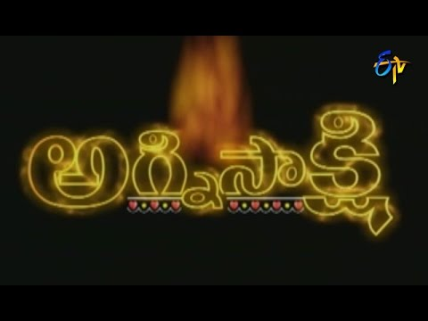 Agnisakshi Serial Title Song