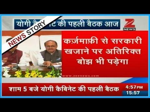 Fast N Facts First Cabinet Meeting Of U P Cm Yogi Adityanath