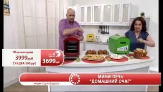 """Шоу """"Прямой эфир"""" Телеканал Top-shop Трансляция от 26 05 2016"""