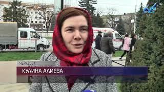 События недели - Кемерово. Скорбим всей страной (31.03.2018)