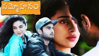 Sammohanam Latest Telugu Full Movie | 2020 Telugu Full Movies || Sudheer Babu ,Aditi Rao Hydari