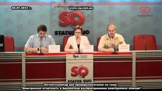 Электронная отчетность(, 2012-07-06T11:31:08.000Z)