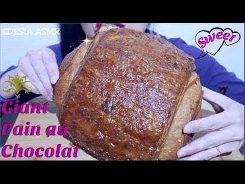 ASMR 먹방 Giant Pain au Chocolat🍞巨大なパン・オ・ショコラ 超大巧克力可頌 대왕 팽 오 쇼콜라 Pain au chocolat géant