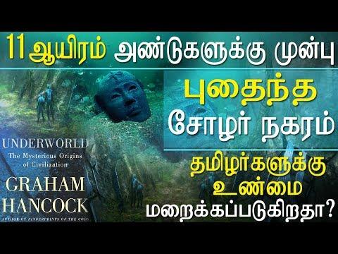 11000 YEARS OLD POOMPUHAR Civilization Evidence For Kumari Kandam And Lemuria Poompuhar History