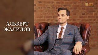 АЛЬБЕРТ  ЖАЛИЛОВ.  Оперный певец, Заслуженный артист Татарстана #АртАкцент