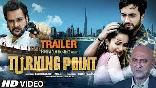 Turning Point Latest Hindi Film Trailer   Sunny Pancholi, Apoorva Arora, Shahbaz Khan