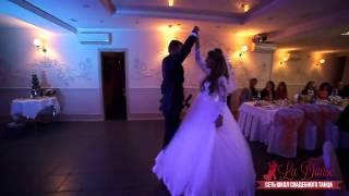 НЕВЕРОЯТНЫЙ КЛАССИЧЕСКИЙ СВАДЕБНЫЙ ТАНЕЦ ЗА 2 ЗАНЯТИЯ | WEDDING DANCE