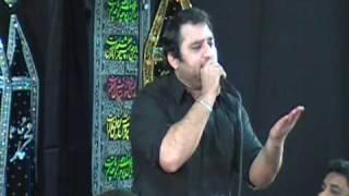 Ya Zainab E Kubra (Shahid Baltistani)