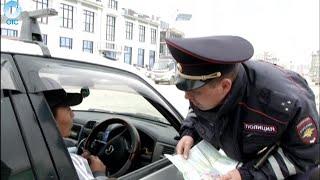 в Новосибирской области проходит операция