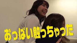 メンバー持ち込み企画第1弾☆ 初回は「りかたそ」こと志村理佳によるド...