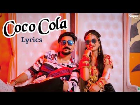mero-balama-bado-sayano-coco-cola-layo-------mere-pet-me-ho-rahi-gud-gud-maine-piya-ji-ko-btaya-||