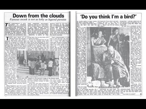 เล่าเรื่องย้อนรอยปาฏิหาริย์ หลวงปู่แหวนนั่งสมาธิลอยบนก้อนเมฆ
