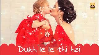 Khushiya Deti Hai Dukh Le Leti Hai Maa (Sad Lyrics)