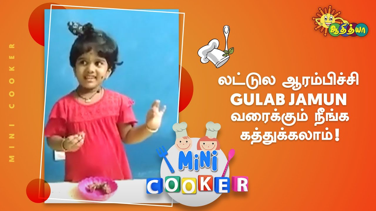 லட்டுல ஆரம்பிச்சி Gulab Jamun வரைக்கும் நீங்க கத்துக்கலாம்!   Mini Cooker   Adithya TV