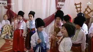 У Бродівському КДНЗ №6 відбулось козацьке свято (ТРК