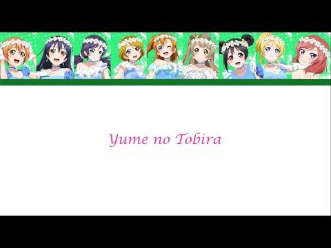 [Love Live] Yume No Tobira/µ's-Color Coded
