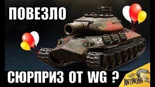 ПОВЕЗЛО ВСЕМ!? ЖЕСТКИЙ АП ВСЕХ ПРЕМИУМ ТАНКОВ в World of Tanks!?