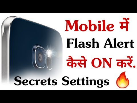 How to Enable LED Flash Alerts On Android Smartphone 2017 | Flash Alert |By Online Tricks And Offers