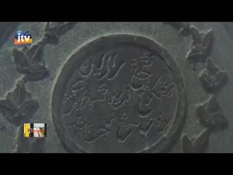 makam-ratu-ebu-tempat-ziarah-dan-wisata-religi-di-sampang