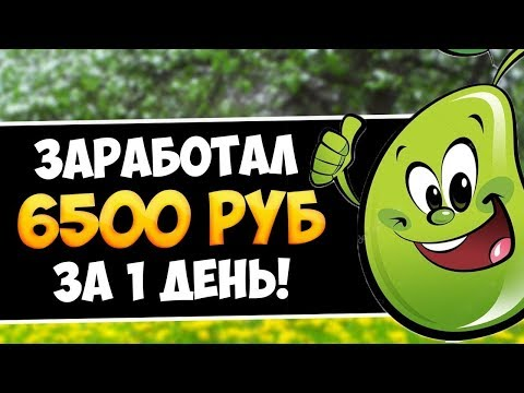 Видео Заработок в интернете иван полонский