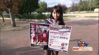 エブリのまち ファジアーノ岡山特命PR部 桃瀬美咲さん.
