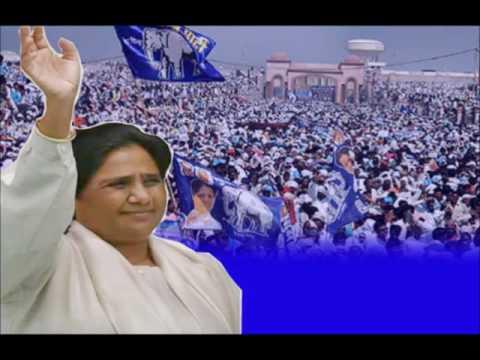 bahujan samaj party song mission 2019