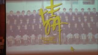 Publication Date: 2017-03-07 | Video Title: 民生書院中五惜別週會 (二零零七至二零零八年度 )