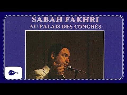 Sabah Fakhri - Au palais des congrès (Full Album)