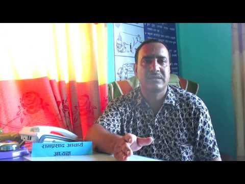 Lalitpur DMPCU activities